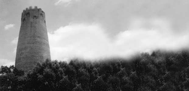 Torre boca del Rio. Persiguiendo a la dama Ethudil